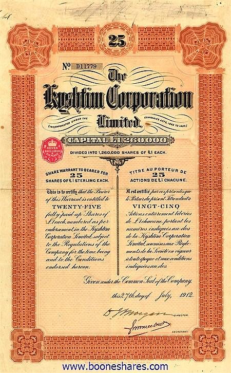 KYSHTIM CORPORATION LTD