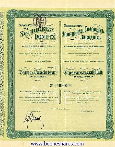 SOUDIERES DU DONETZ S.A.