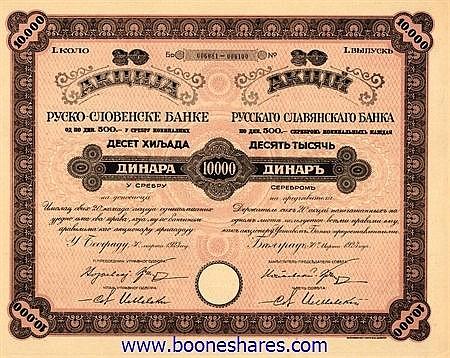 BANQUE RUSSO-SLAVE