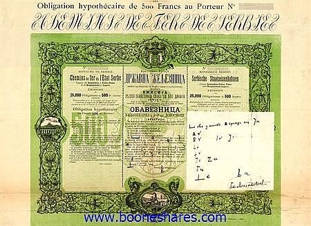 C.D.F. DE L'ETAT SERBE - LIGNES DE SEMENDRIA A VELICA-PLANA ET DE KAGUJEWATZ A LAPOVO