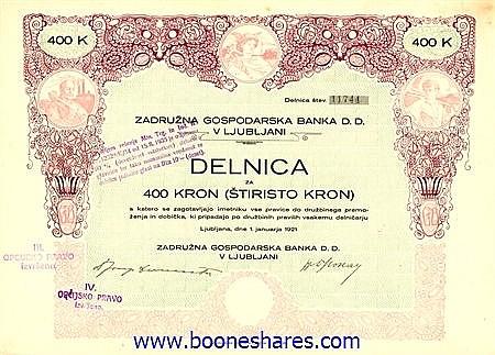 ZADRUZNA GOSPODARSKA BANKA D.D.