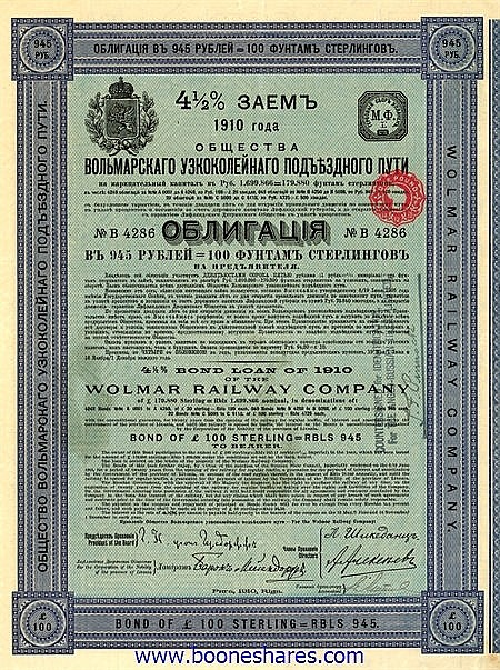 WOLMAR RAILWAY CO.