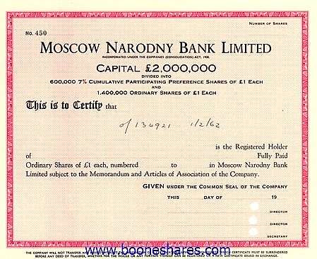 MOSCOW NARODNY BANK LTD