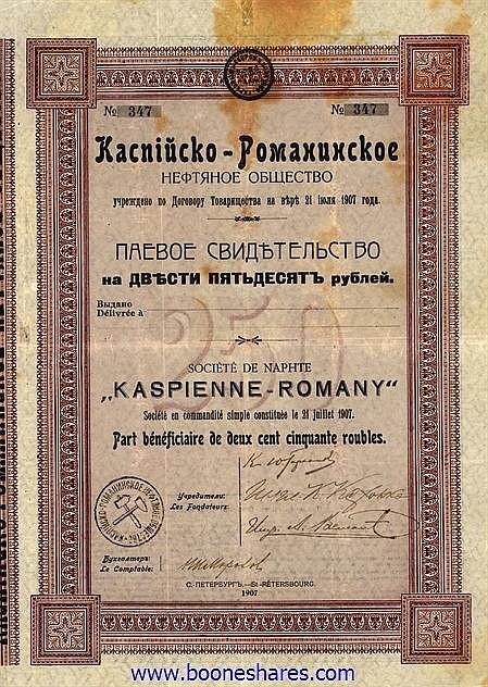 KASPIENNE-ROMANY, SOC. DE NAPHTE