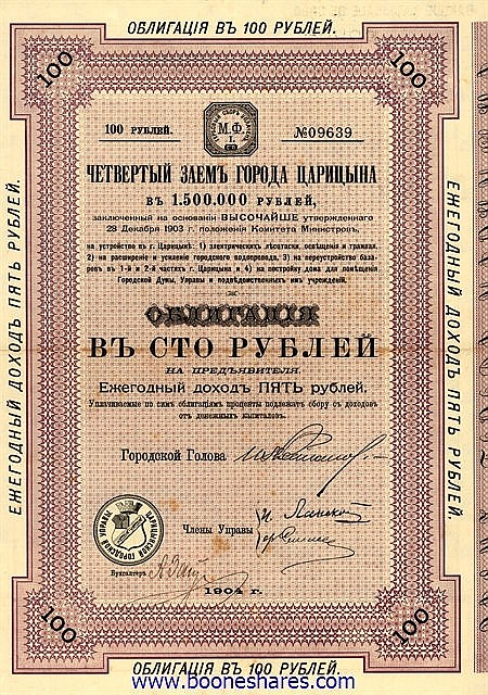 VILLE DE TSARITSYN DE 1904