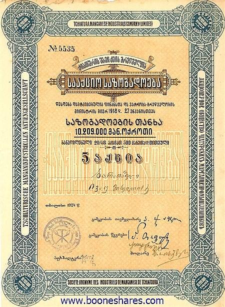 TCHIATURA MANGANESE INDUSTRIALS CO. - INDUSTRIELS DE MANGANESE DE TCHIATOURA, S.A. DES