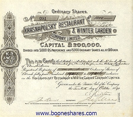 KRASNAPOLSKY RESTAURANT & WINTER GARDEN CO. LTD