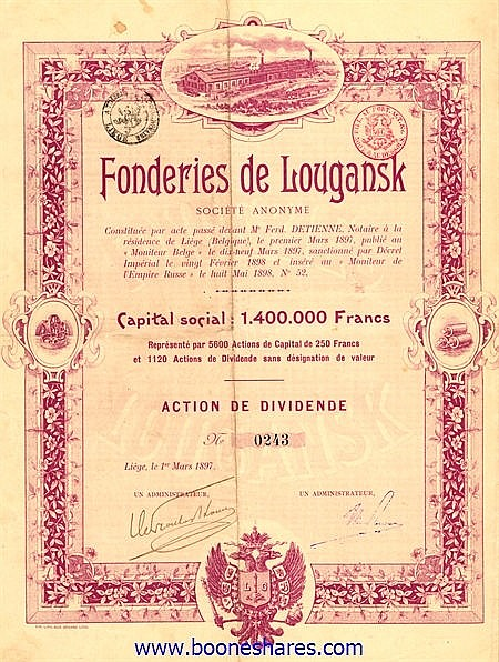 FONDERIES DE LOUGANSK S.A. (3 types)