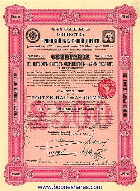 TROITZK RAILWAY CO.