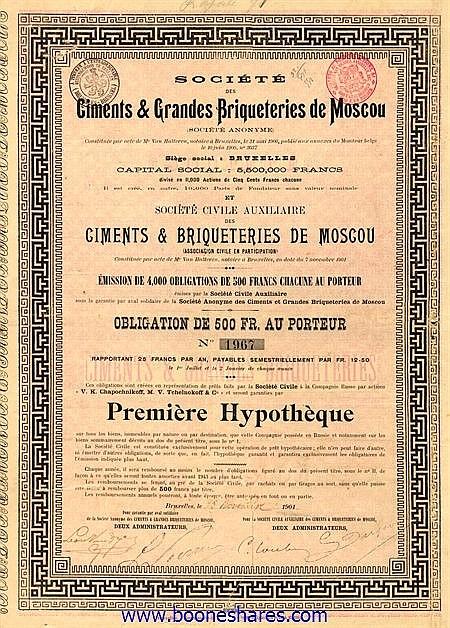 CIMENTS & GRANDES BRIQUETERIES DE MOSCOU, SOC. DES