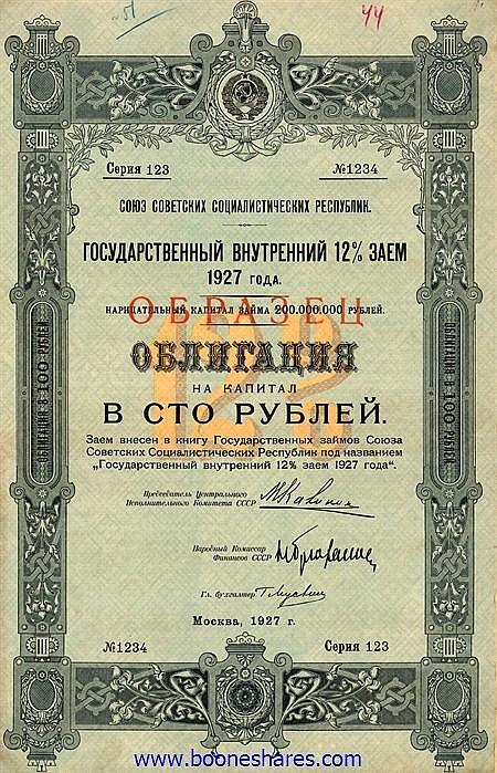 USSR STATE INTERNAL 12% LOAN 1927