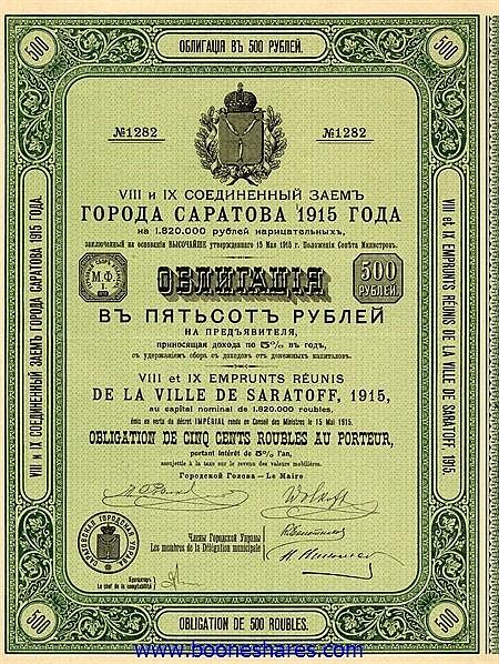 VILLE DE SARATOFF 1915, VIII ET IX EMPRUNTS REUNIS