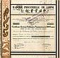 BANQUE INDUSTRIELLE DE CHINE S.A.