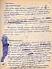Paul ÉLUARD. 1895-1952. Ecrivain poète.   Manuscrit aut. « Picasso, bon maî, Paul Eluard, €50,000