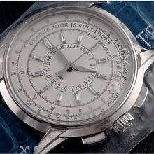 Patek Philippe, Multi-Scale Chronograph, Ref. 4675G-001, n° 600xxxx, éditio