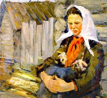 Rodionov, Valerian Aleksandrovich (1907-1986)