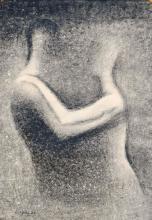 Georg Jung (Salzburg/Salisburgo 1899 – Wien/Viennna 1957)