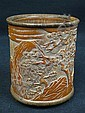ORIENTAL BAMBOO BRUSH POT BITONG: Carved depicting an old man and child in a landscape.