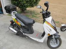 WILDFIRE SCOOTER NEW 1.8 MILES  LOCAL PICK UP ONLY