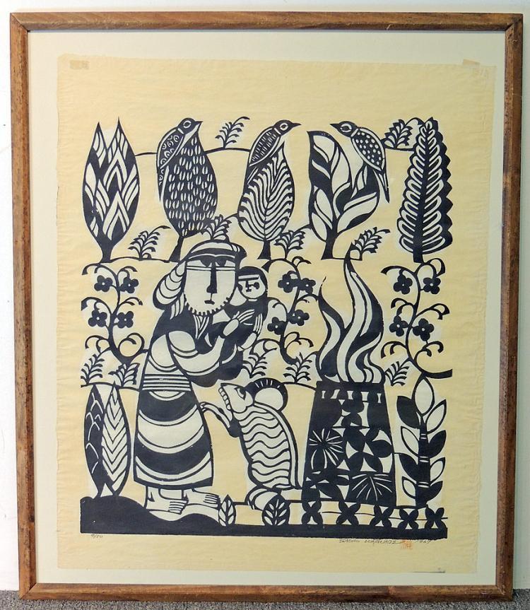 Sadao Watanabe Print on Rice Paper, Abraham