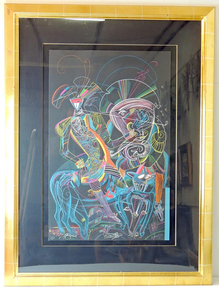 Mihail Chemiakin Lithograph, Modern Abstract.