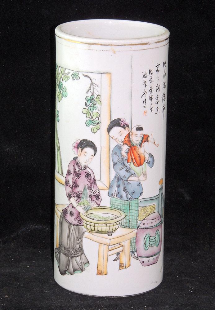 Chinese Cylinder-form Porcelain Vase