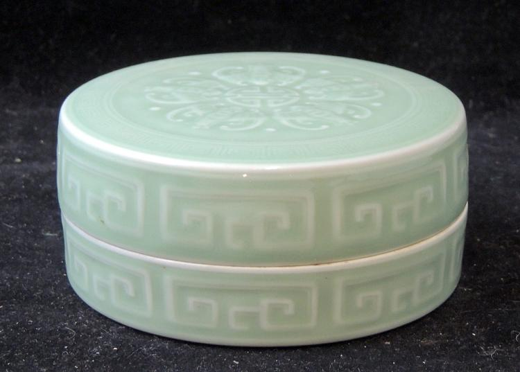 Chinese Celadon Porcelain Box
