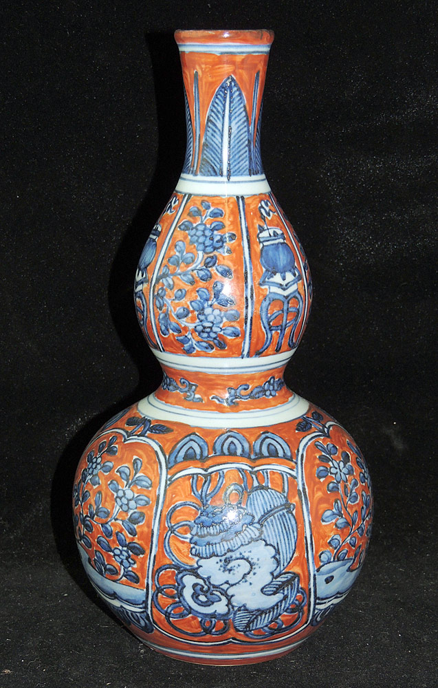 Chinese Porcelain Double Gourd Vase