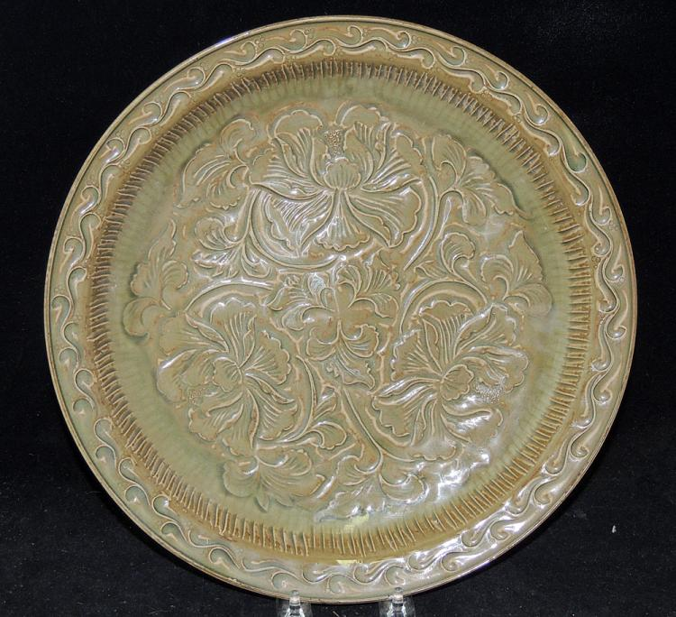 Chinese Longquan Pottery Charger