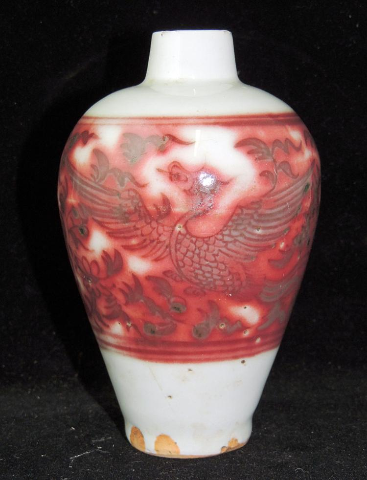 Chinese Porcelain Dragon-decorated Vase