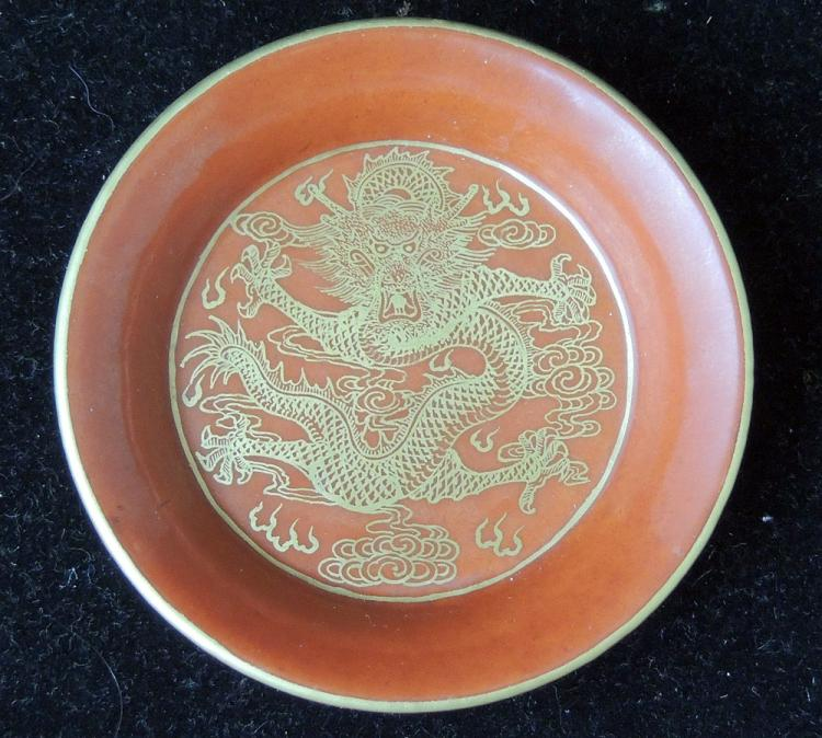 Small Chinese Porcelain Dish with Gilt Dragon