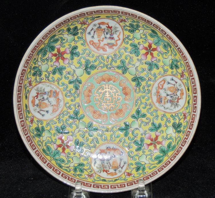 Chinese Porcelain Famille Jaune Dish