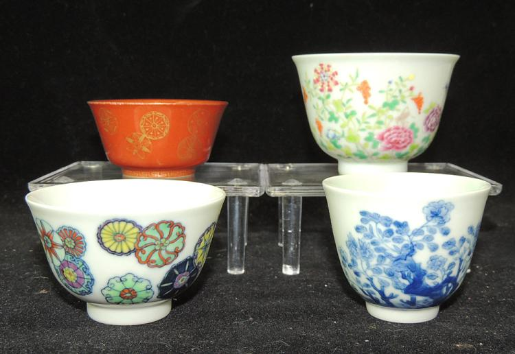 Four Chinese Porcelain Sake Cups