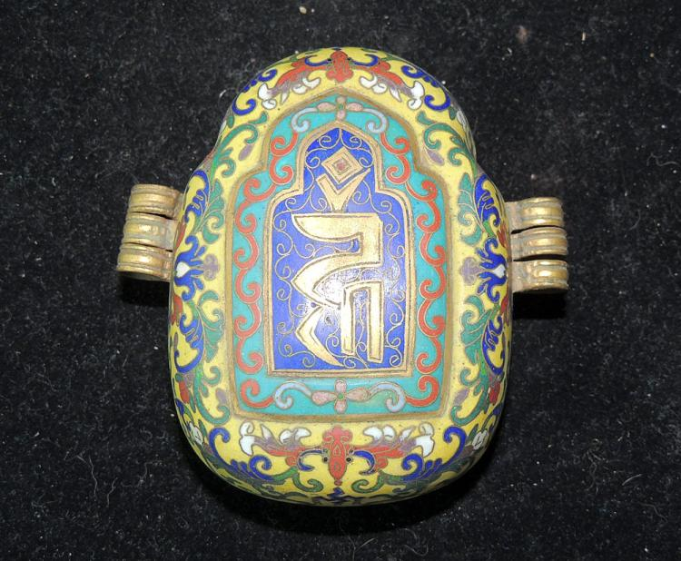 Chinese Cloisonné Islamic Market Covered Box