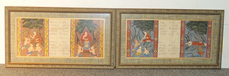 Two Tibetan Illuminated Sutra Panels