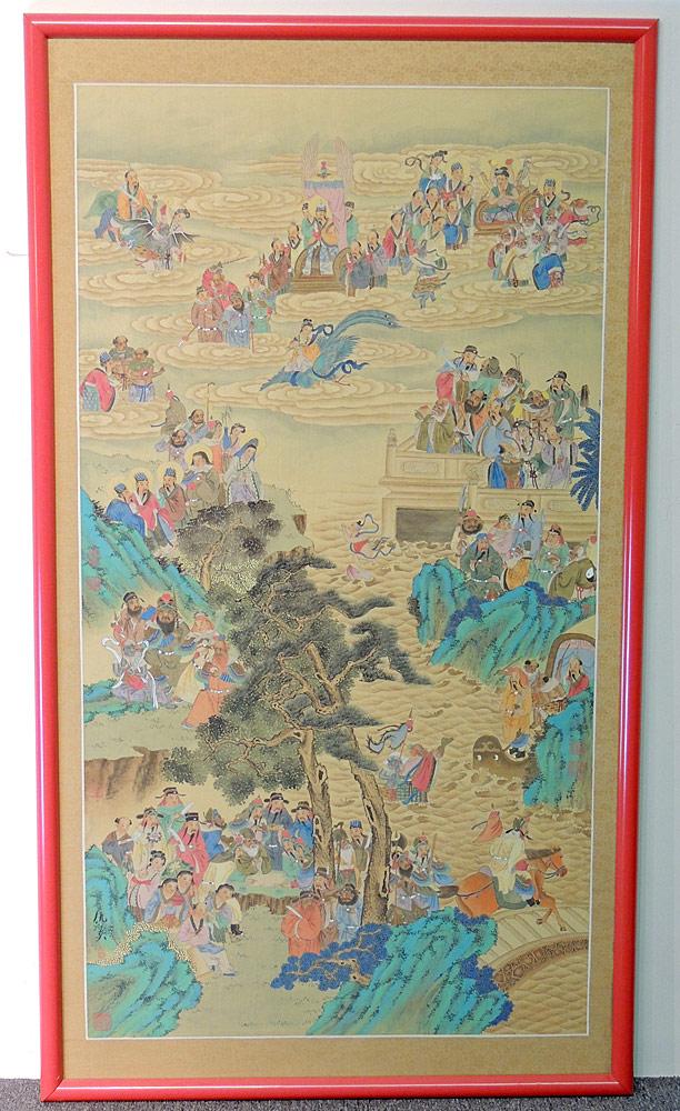 Japanese Painting on Silk Panel