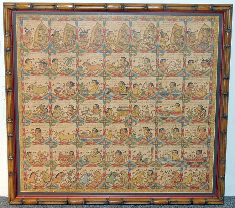 Balinese Story Cloth