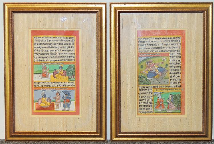 Two Framed Indian Illuminated Manuscripts