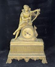 French Empire Gilt Bronze Mantle Clock