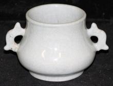 Chinese Porcelain Crackle Glaze Censer