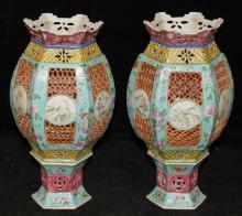 Pair of Chinese Porcelain Lanterns