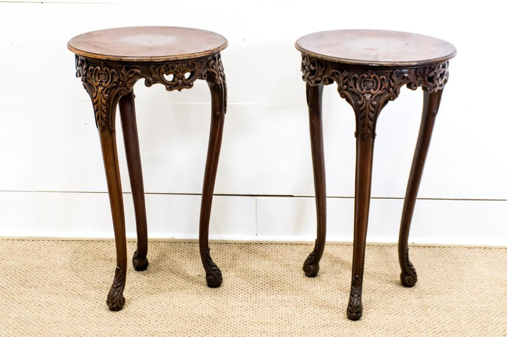 """Pair of Carved Side Tables 27 1/2""""H, 16"""" diam. ea."""