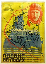 DLUGACH  Mikhail 1893-1988 Movie poster