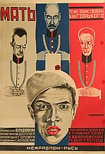 PUDOVKIN Vsevolod 1893-1953 SILENT MOVIE POSTER