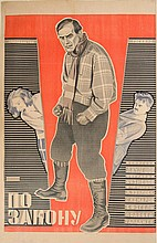 STEINBERG BROTHERS and RUKLEVSKY YAKOV   BY THE LAW   Lithography Poster, 1926 Exhibited to San Francisco Oct.2001