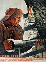 KULAGINA-KLUCIS Valentina 1902-1987 Comrade minor, Glory to the engineers Original lithography poster on canvas School of Klucis 104 x 71 cm