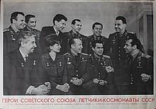 OUSTNIKOVA A.  Moscou, 1965 68 x 95 cm