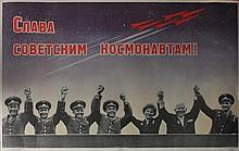 KOSTROMICHEV A.  Gloire aux cosmonautes soviétiques, Moscou, 1964  64 x 99 cm