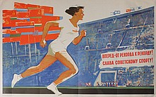 VLADIMIROV Vladimir 1920- De record en record, 1965 57 x 90 cm