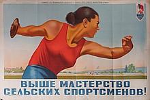ANONYMOUS   Spartakiades, 1956 62 x 89 cm